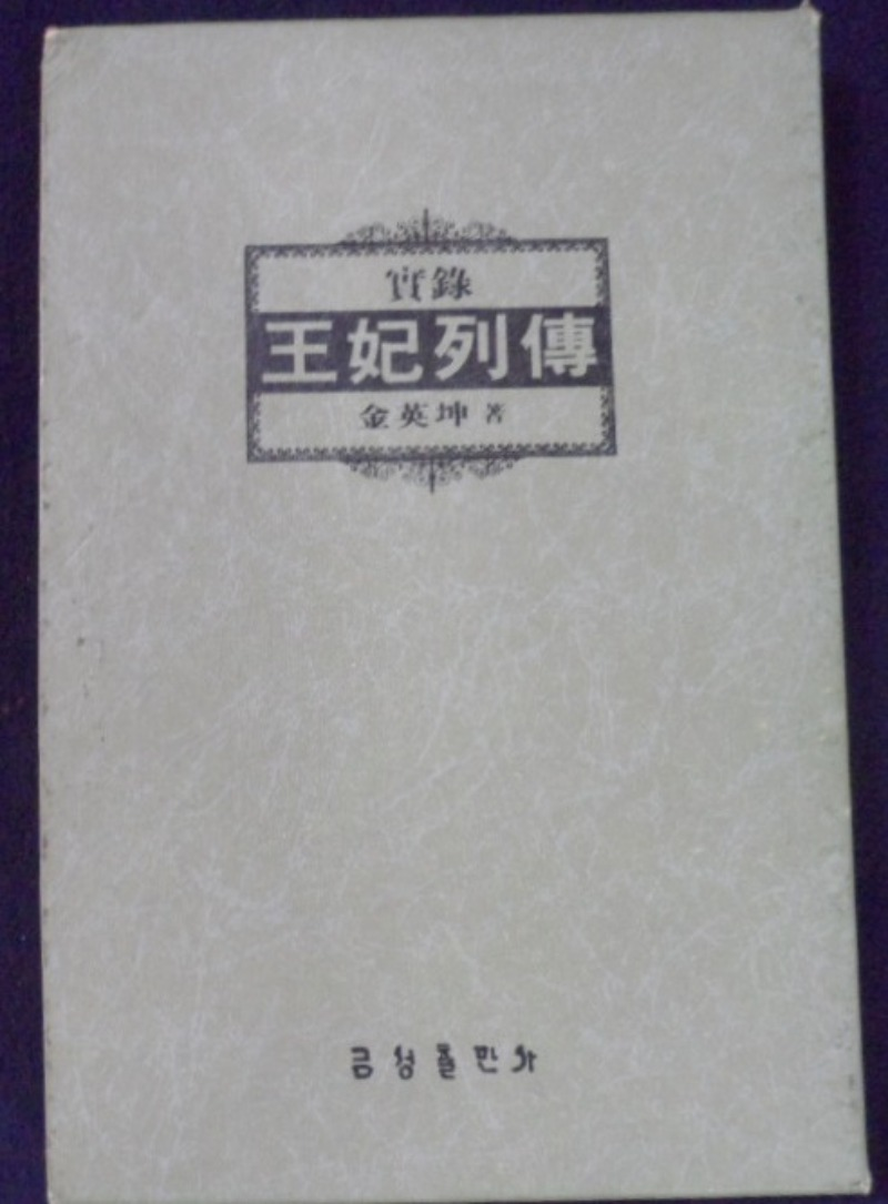 SAM_4596.JPG