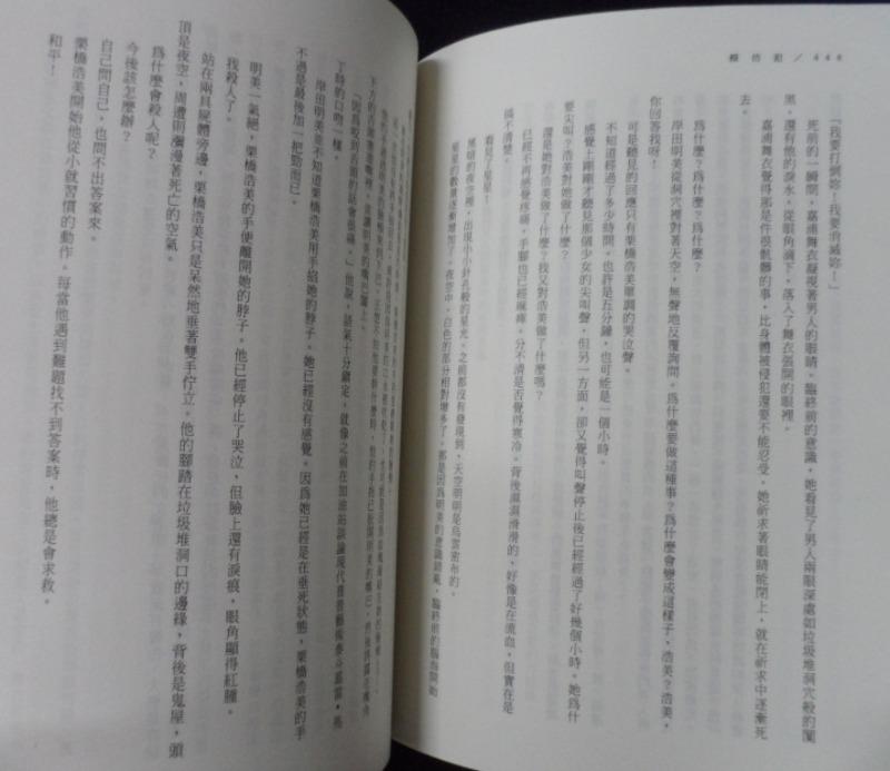 SAM_4541.JPG
