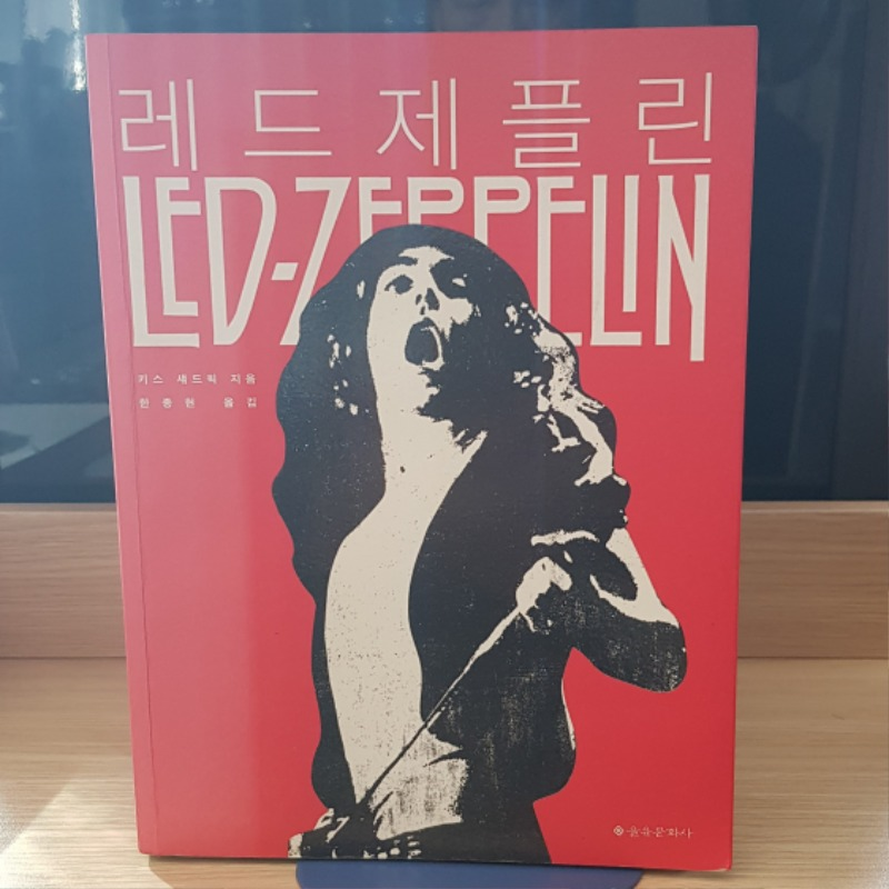 led zeppelin (3).jpg