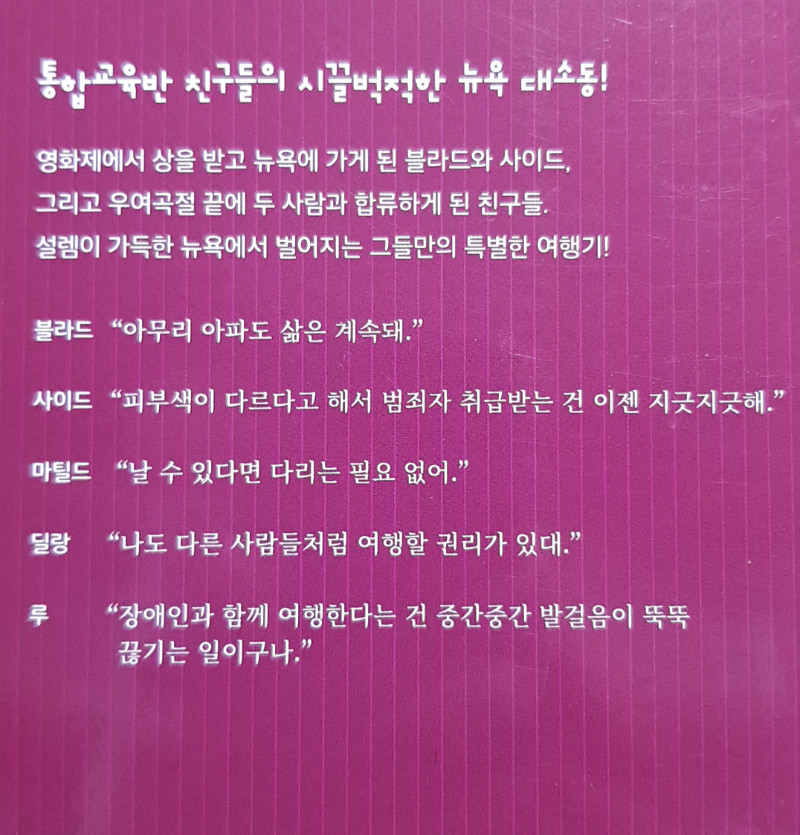 KakaoTalk_20200207_225617368_04.jpg