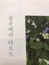 KakaoTalk_20200211_221319737_14.jpg