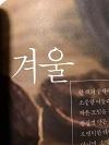 KakaoTalk_20200211_221319737_23.jpg