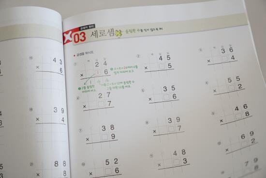 [크기변환]DSC02179.JPG