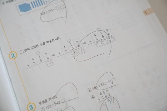 [크기변환]DSC02161.JPG