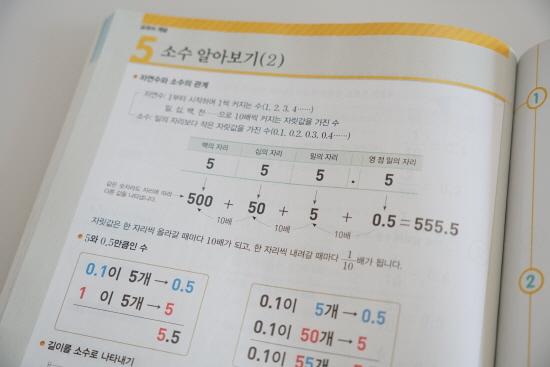 [크기변환]DSC02166.JPG