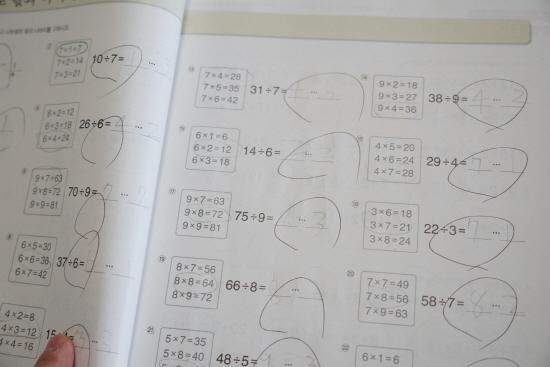 [크기변환]DSC02176.JPG