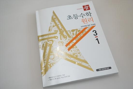 [크기변환]DSC02157.JPG