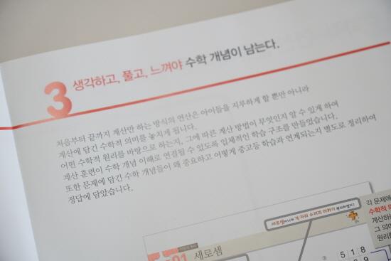 [크기변환]DSC02171.JPG