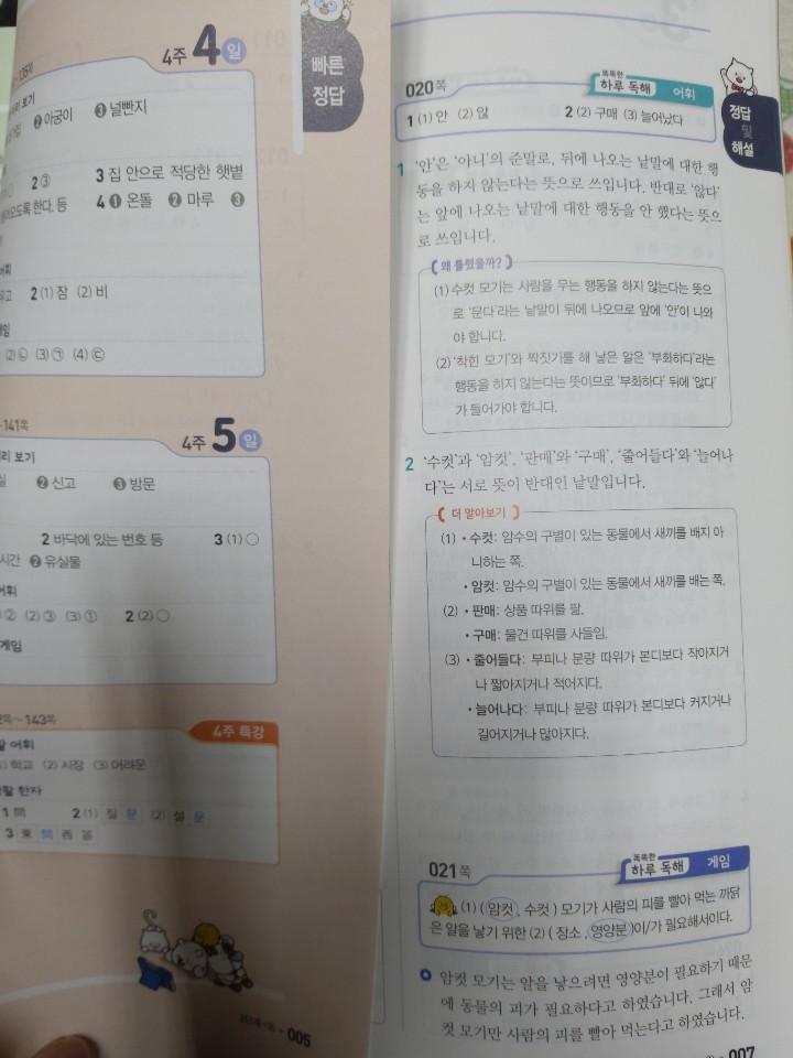 KakaoTalk_20200214_125919417.jpg