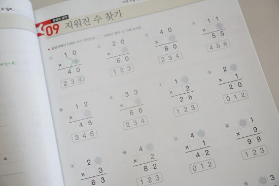 [크기변환]DSC02178.JPG