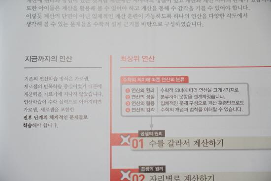 [크기변환]DSC02169.JPG