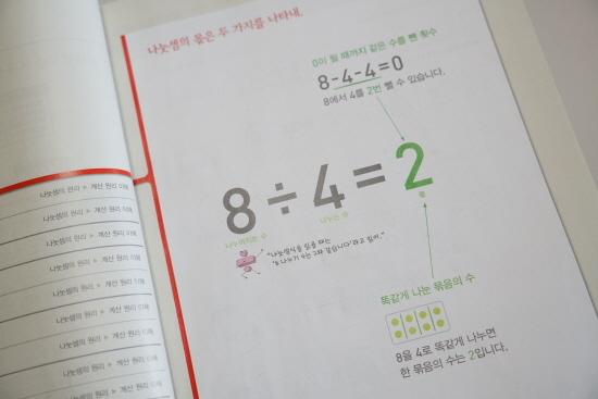 [크기변환]DSC02172.JPG
