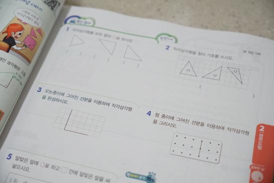 [크기변환]DSC05655.JPG