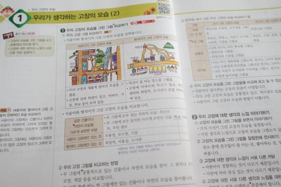 [크기변환]DSC02220.JPG