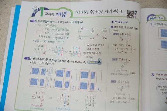 [크기변환]DSC05652.JPG