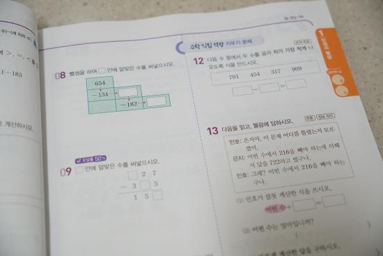 [크기변환]DSC05654.JPG