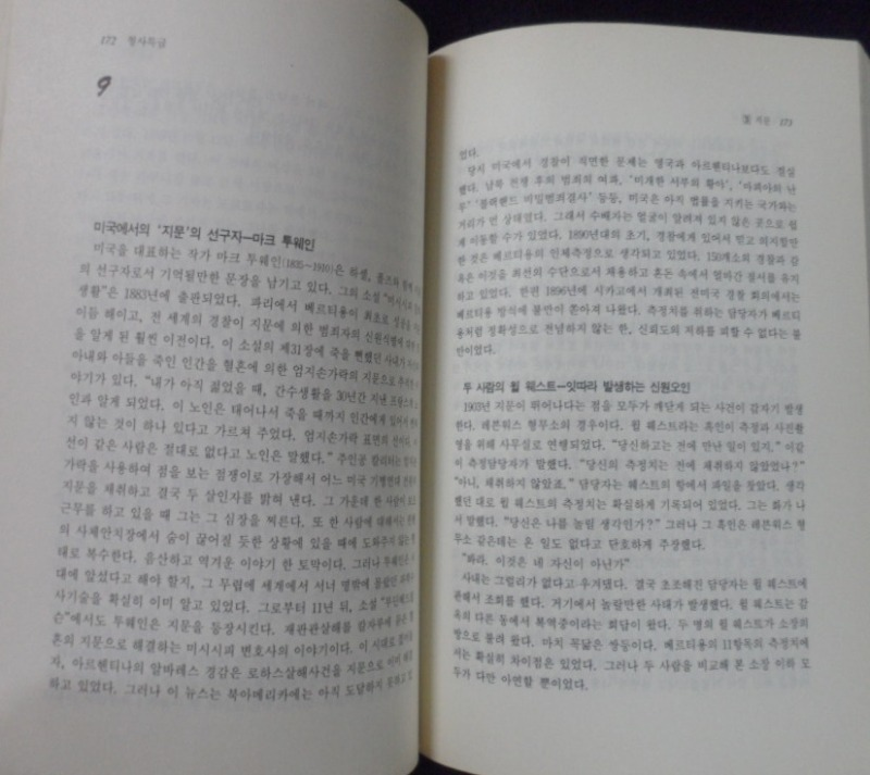 SAM_5065.JPG