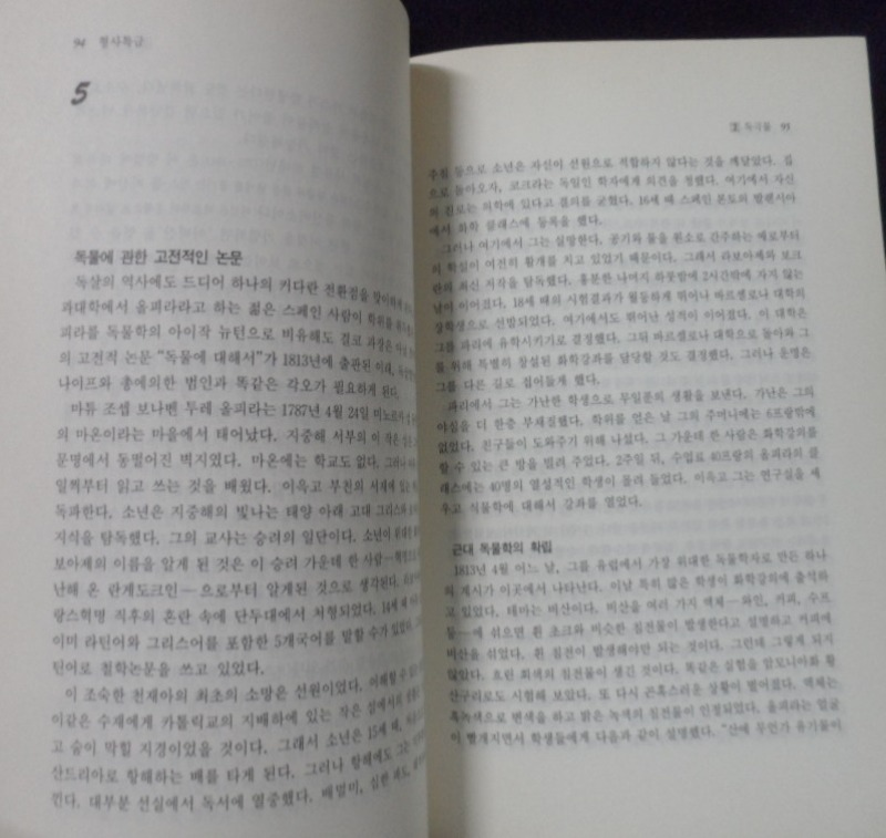 SAM_5066.JPG