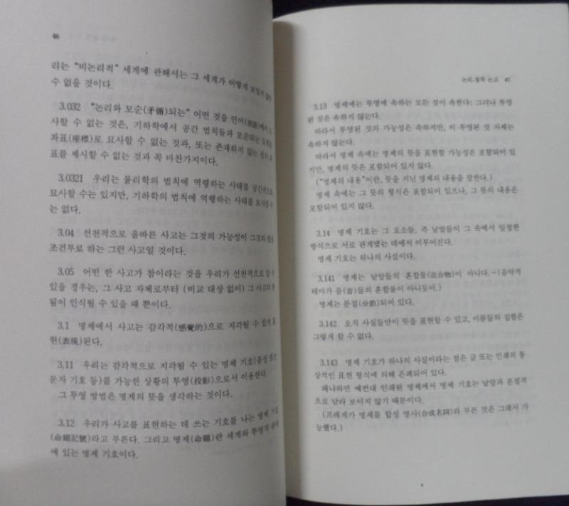 SAM_5048.JPG