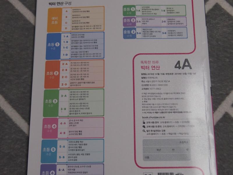 P1011598.JPG