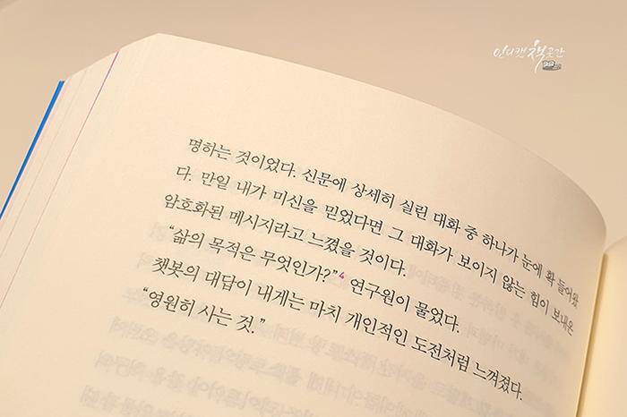음성인식AI의미래 (11).jpg