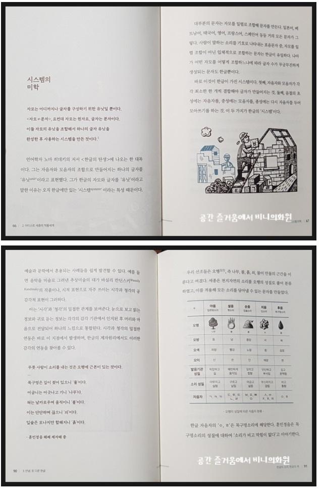 hangul1-1.jpg