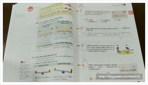 일일과학 11.jpg