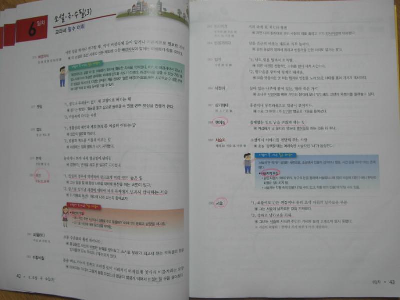 SAM_0929.JPG