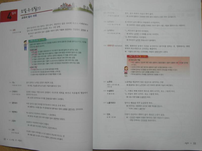 SAM_0928.JPG