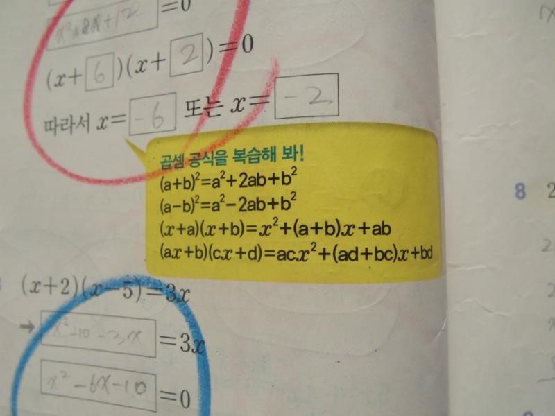 SAM_0994.JPG