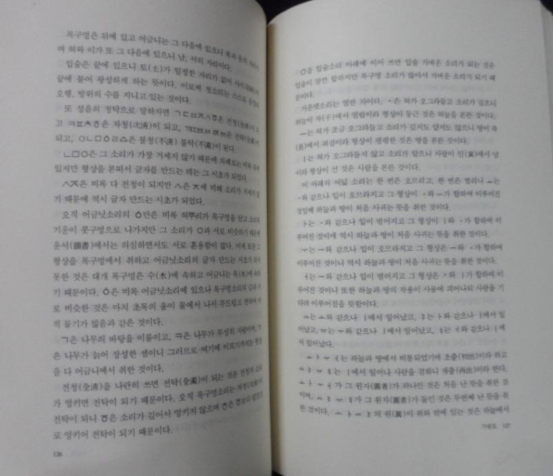 SAM_5174.JPG