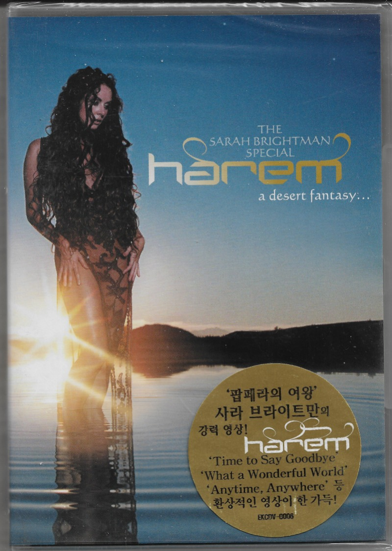 [DVD] SARAH BRIGHTMAN - Haram-1.jpg