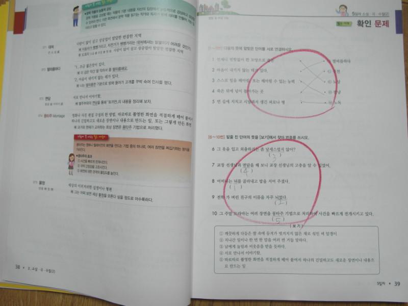SAM_1399.JPG