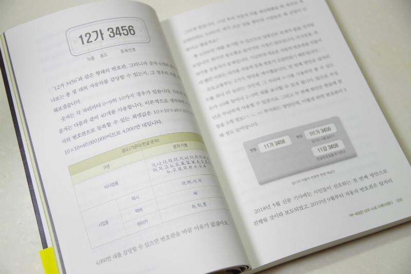 IMGP8068.JPG