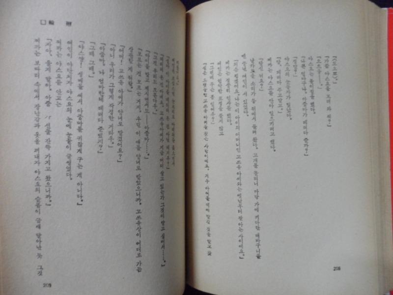 SAM_5582.JPG
