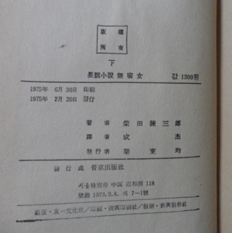 SAM_5584.JPG