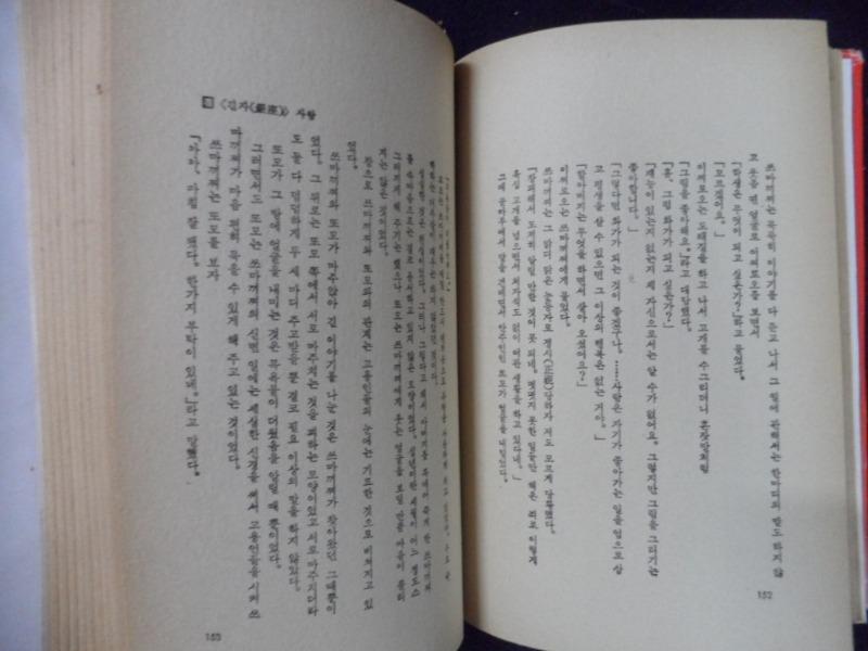 SAM_5580.JPG
