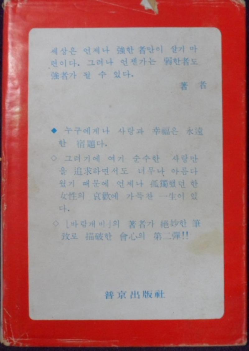 SAM_5583.JPG