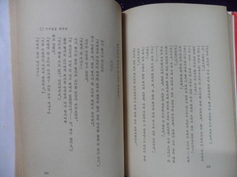 SAM_5581.JPG