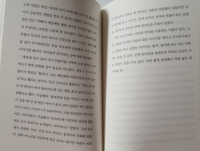 박티팔2.jpg