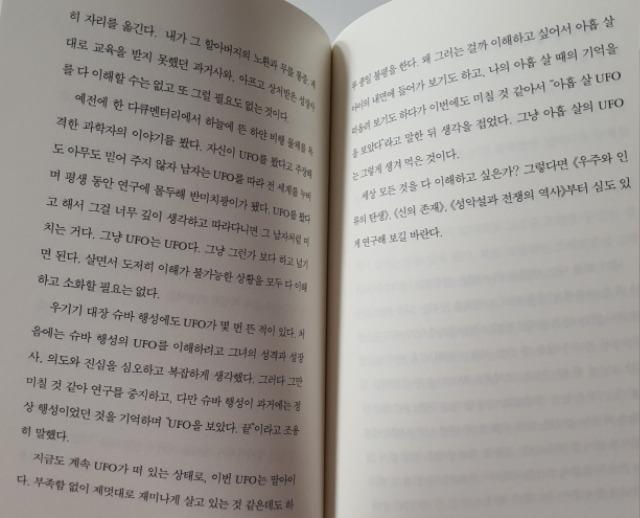 박티팔4.jpg