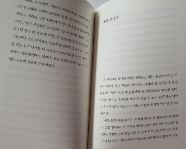 박티팔3.jpg
