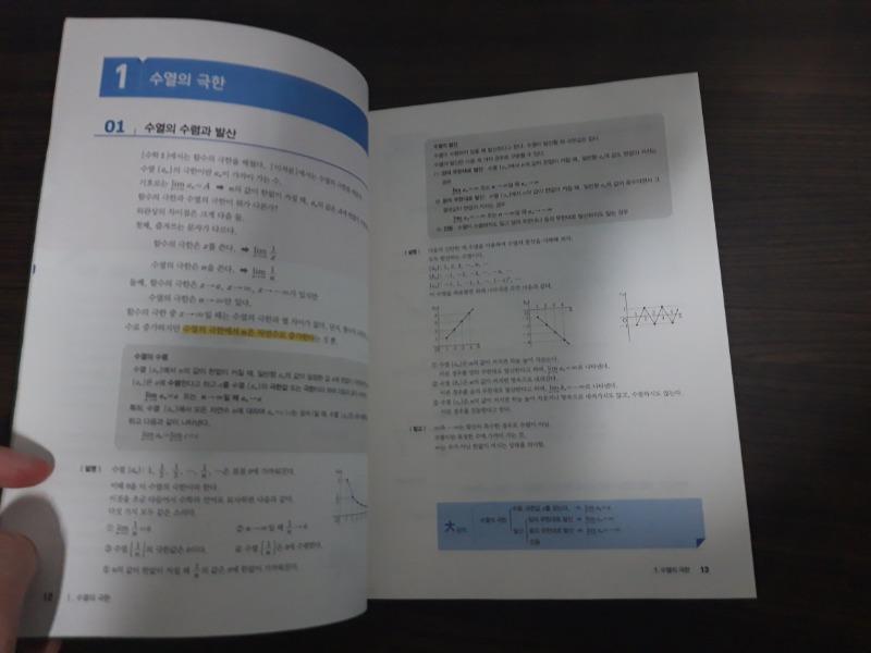 20200310_120342.jpg