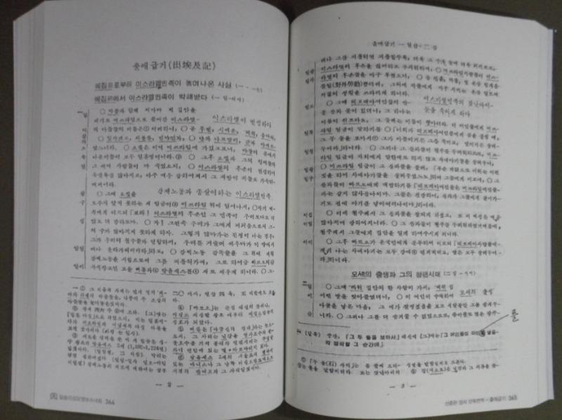 SAM_6386.JPG