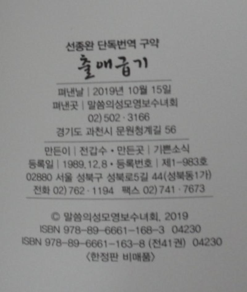SAM_6389.JPG