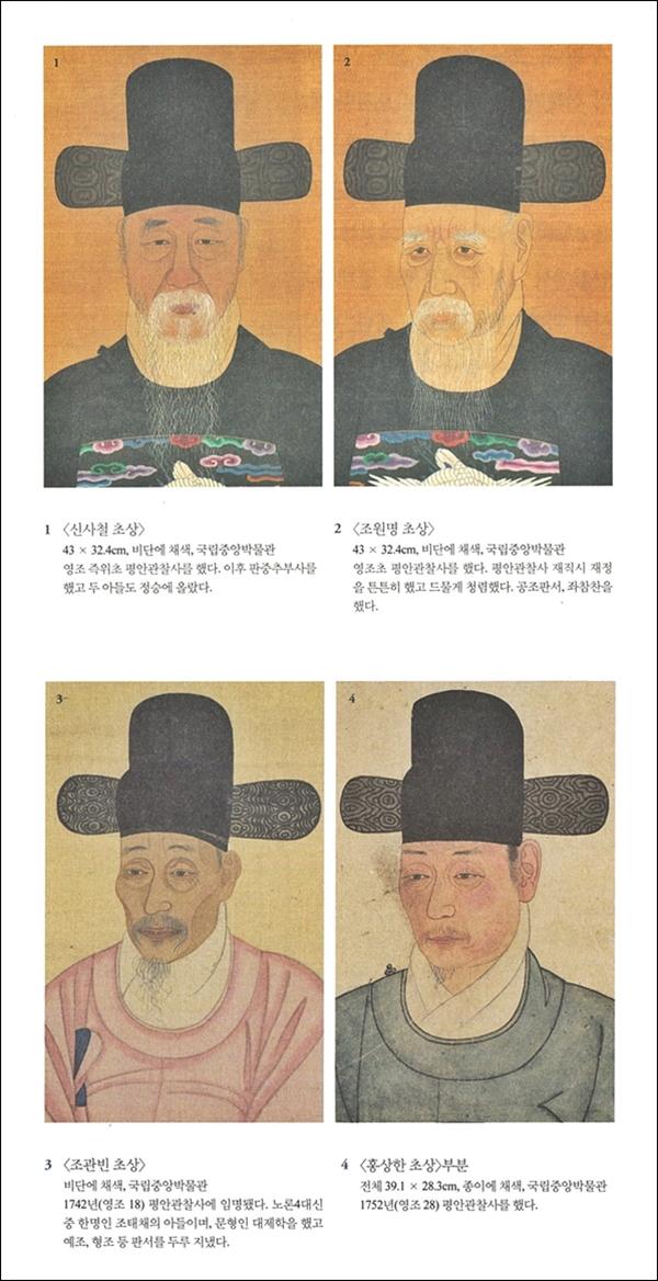 얼굴 사람과 역사를 기록하다02-2.jpg