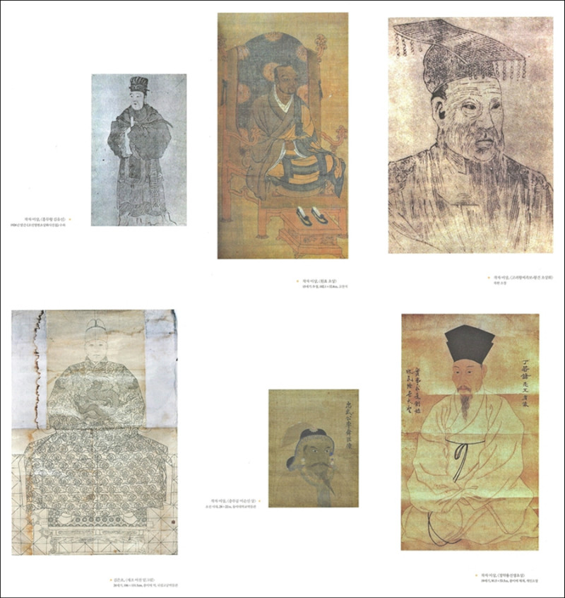 얼굴 사람과 역사를 기록하다05-3.jpg