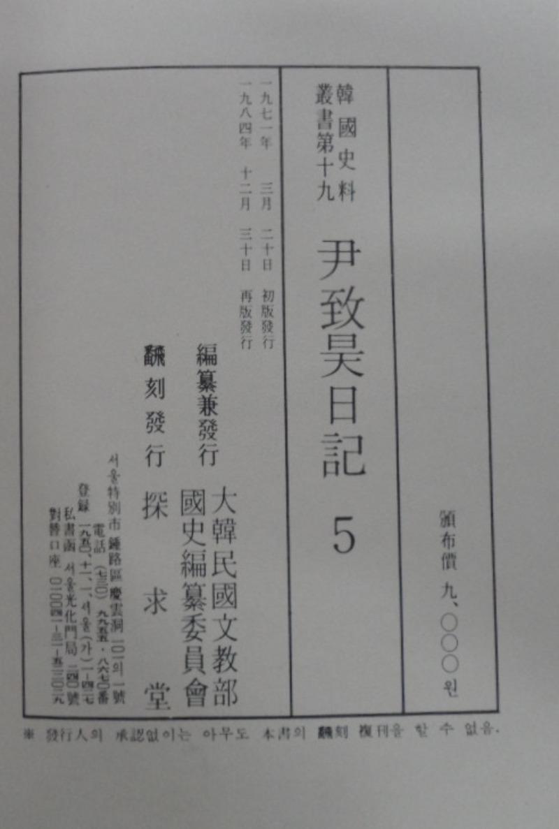 SAM_7181.JPG