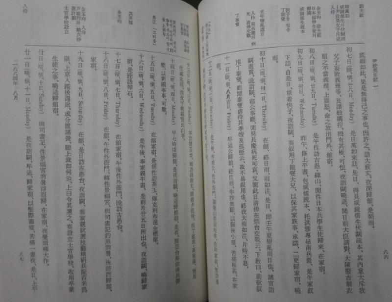 SAM_7174.JPG