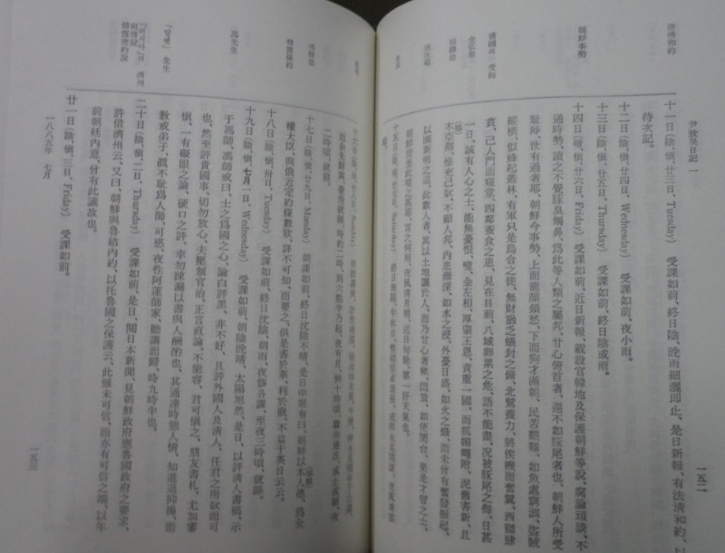 SAM_7175.JPG